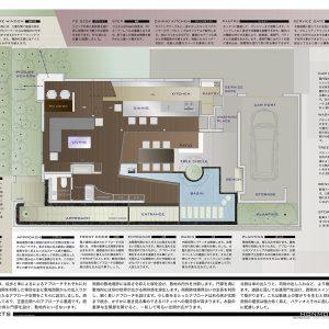 129_T-HOUSE[HONMOKU]